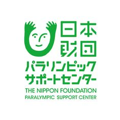 The Nippon Foundation Paralympics Support Center logo. Designed by Kasiea Sato | 佐藤可士和