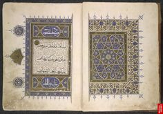 This Qur'an from the Mamluk Sultanate in Egypt provides a splendid example of a carpet page in an Islamic manuscript: the rich, ornate, ingeniously interwoven abstract patterns reminiscent of an exotic carpet.