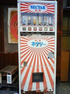 Onomichi, Japan 遊食楽食 いっとくの「尾道八朔エール」