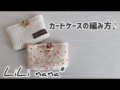 Crochet Bag Tutorials, Crochet Patterns, Crochet Coin Purse, Crochet Hats, Card Patterns, Straw Bag, Baby Shoes, Card Holder, Lily