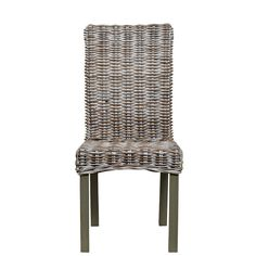 Rattanstuhl Korbstuhl Verona Bicolor Grau Esszimmer Stuhl Stuhle