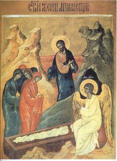 Life Of Christ, Religious Icons, Sacred Art, New Testament, Fresco, Mosaics, Saints, Religion, Painting