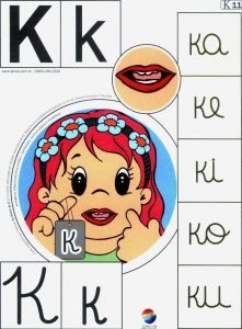 Resources for the classroom: Phonetic Alphabet We want to teach how the letters, vowels and consonants sound. Teach them with these Phonetic Alphabet, Alphabet Games, Spanish Lessons, Teaching Spanish, Learn Spanish, Oral Motor, Learning Goals, Phonological Awareness, Teacher Supplies