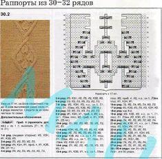 #ClippedOnIssuu from Вязание спицами, knitting