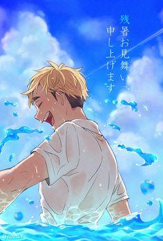 Haikyuu Funny, Haikyuu Fanart, Haikyuu Anime, Cute Anime Guys, Anime Love, Fanarts Anime, Anime Characters, Chica Anime Manga, Anime Art