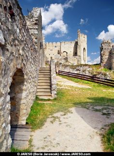 Summer view of preserved interior of ruined Beckov Castle.