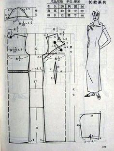 женская одежда выкройки   Фотографии Эмми )   2446 фото
