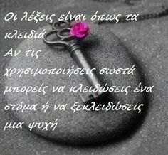 Photos from posts Meaning Of Life, Greek Quotes, True Words, Book Quotes, Life Lessons, Wisdom, Messages, Thoughts, Sayings