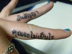 Henna Tattoo Thailand : Thailand map tattoo tattoos