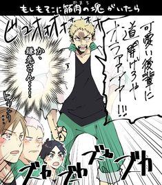 Haikyuu Anime, Fan Art, Cheer, Tech, Technology, Fanart, Cheerleading, Cheer Athletics