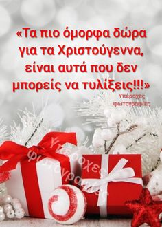 Christmas Wishes Quotes, Merry Christmas, Xmas, Greek Quotes, True Words, Kids And Parenting, Happy New Year, Me Quotes, Gift Wrapping