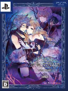Wolf Brothers Home Rejet Otome | ... Black Wolves Saga -Last Hope- - Otome Game - PSP Game (Otomate, Rejet
