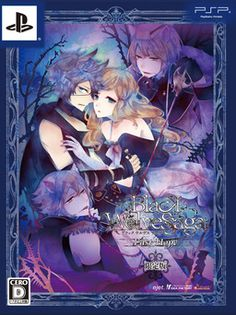 Wolf Brothers Home Rejet Otome | ... Black Wolves Saga -Last Hope- - Otome Game - PSP Game (Otomate, Rejet