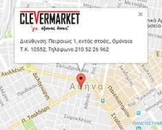 clevermarket