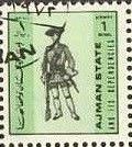 Sello: Military Uniform (Ajman) (Military uniforms, small size) Sn:AJ 2506
