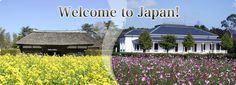 Experience Museum Chiba Prefectual Boso no Mura. Official Website / 千葉県立 房総のむら 公式サイト