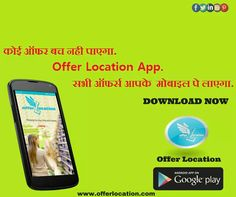 Download app and never miss offers & events nearby.