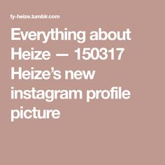 Everything about Heize — 150317 Heize's new instagram profile picture
