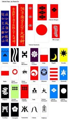 Banners of the Takeda samurai clan Minecraft Japanese House, Logo Club, Takeda Shingen, Japanese Family Crest, Tokugawa Ieyasu, Mood And Tone, Cosplay Armor, Japanese History, Military History