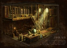 GGSCHOOL, Artist 강태훈, Student Portfolio for game, 2D Scene Concept Art, www.ggschool.co.kr