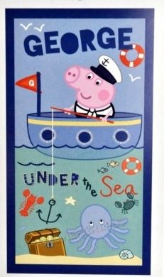 Ręcznik dziecięcy Świnka Peppa George (70x140) OH-A12-00175