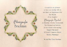 Baroque Star Bat Mitzvah Invitation