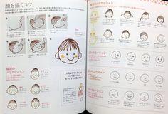 ボールペンだけで描ける! 簡単&かわいいイラスト (趣味Do楽) Pen Illustration, Japanese Illustration, Japanese Drawings, Easy Drawings, Drawing People Faces, Bujo Doodles, Doodle Art Drawing, Doodles Zentangles, Urban Sketching
