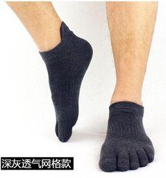 Breathable Toe Socks
