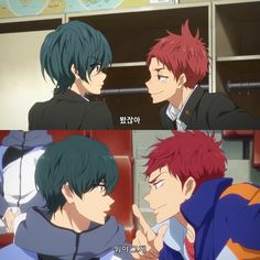 Asahi and Ikuya! Makoto, Swimming Anime, Tamako Love Story, Splash Free, Free Eternal Summer, Free Iwatobi Swim Club, Love My Kids, Free Anime, Manga Games