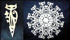 Оригинальные схемы новогодних снежинок из бумаги