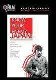 Know Your Enemy: Japan [DVD] [1944]