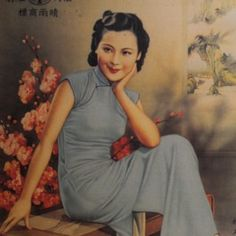 China Town Addict - Vintage Shanghai girl with Cherry blossom advertising poster (Oriental Chinese poster, style ) Shanghai Girls, Old Shanghai, Chinese Picture, Chinese Style, Chinese Tea, 1930s Fashion, Vintage Fashion, Hong Kong, Chinese Posters