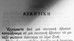 υπογραφή Νίκου Καζαντζάκη - Αναζήτηση Google