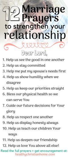 Marriage prayers are a powerful way to invigorate your relationship. Discover 12 of the best prayers for married couples and start praying together today! marriage ideamarriage idea things to do Marriage Prayer, Godly Marriage, Marriage Advice, Love And Marriage, Christian Marriage Quotes, Positive Marriage Quotes, Scripture On Marriage, Christian Couple Quotes, Christian Guys
