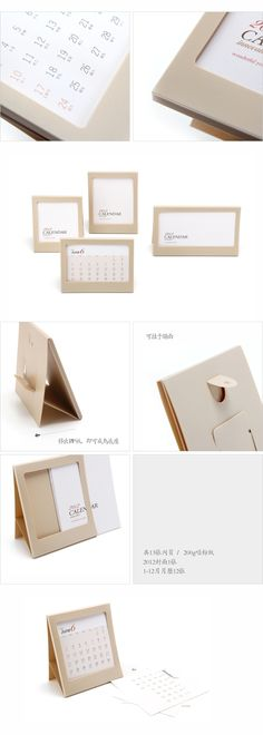A calendar frame creative Times Ichiban SDLP the small fresh Japan and South Korea 2012 Siamese seat calendar SD-N2269-tmall.com lynx