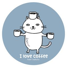i love coffee #cat