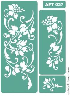 трафарет 037 - зелёный,трафарет,трафареты,Декупаж,материалы для творчества