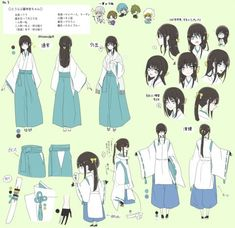 とうらぶlog19+女審神者紹介 Drawing Reference Poses, Drawing Poses, Art Reference, Fashion Sketches, Art Sketches, Art Drawings, Sword Drawing, Anime Costumes, Drawing Clothes