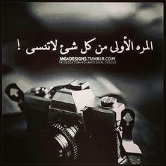 #لا_تنسى !!