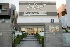 B L A C K - M U G - O W N E R * Egypt - Alexandria.. one of the most popular hairdressers in EG