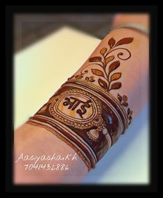 Indian Henna Designs, Back Hand Mehndi Designs, Latest Bridal Mehndi Designs, Mehndi Designs Book, Stylish Mehndi Designs, Mehndi Designs For Beginners, Mehndi Designs For Girls, Mehndi Design Photos, Wedding Mehndi Designs