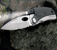 SL Pro...Knife, Light, Fire Starter & Whistle!