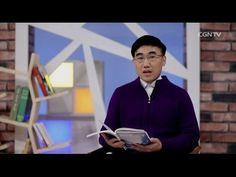 [생명의 삶] 20160107 고난과 위협에도 하나님 뜻은 성취됩니다 (마태복음 2:13~23) - YouTube