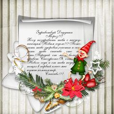 Christmas Wish Bundle PU by Lemur Designs   http://scrap-wishes.com/index.php?main_page=product_info=70_236_id=9872