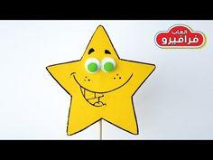 افكار العاب ورقية - طريقة صنع الالعاب الورقية وعمل شكل النجمة - العاب للاطفال سهلة - start paper craft