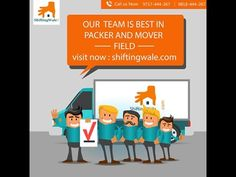 ShiftingWale.Com | Packers and Movers Guwahati | Household Shifting Serv...