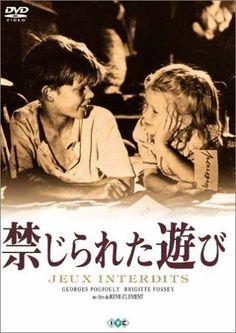 禁じられた遊び ★★★3.9