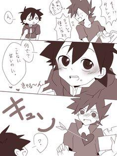Ash x Gary/Satoshi x Shigeru doujin page. Credit goes to original creator.