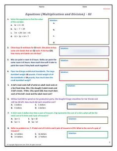 worksheet equations multiplication and division iii practice problems for you to - Solving Equations Worksheet Pdf