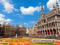Βέλγιο - Βρυξέλλες